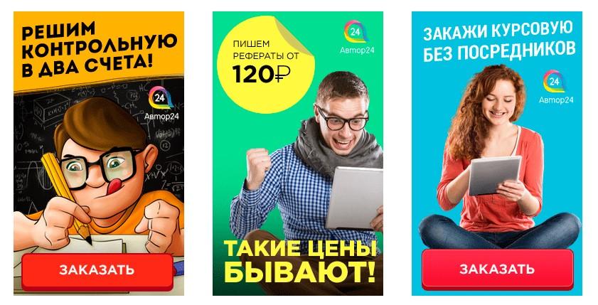 cct mobile bvi